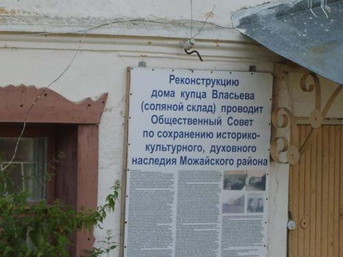 http://www.magazinmopedov.ru/assets/images/Articles/Zigmund/26d00f1cf6f3b13b04048d09f88.jpg
